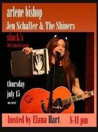 July 15th gig